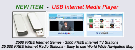 USB Internet Media Player by Calrad